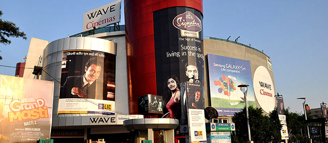 Wave Mall Lucknow advertising