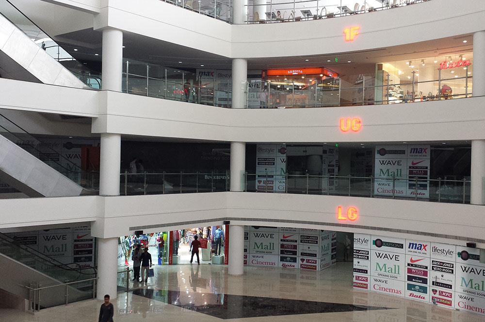 Wave Malls Jammu