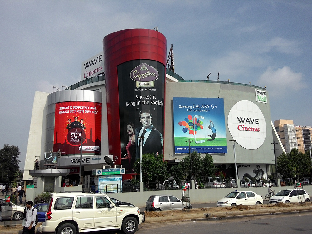 Wave-Mall-Lucknow-advertising-image7