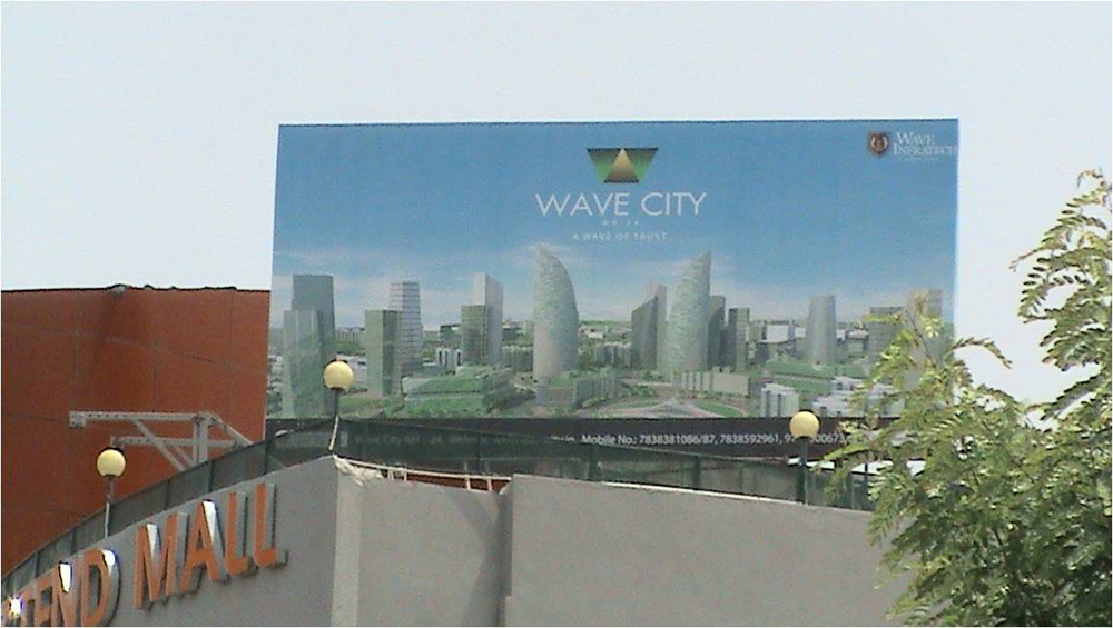 Wave-Mall-Lucknow-advertising-image14