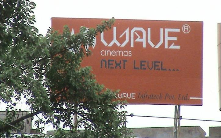 Wave-Mall-Lucknow-advertising-image15