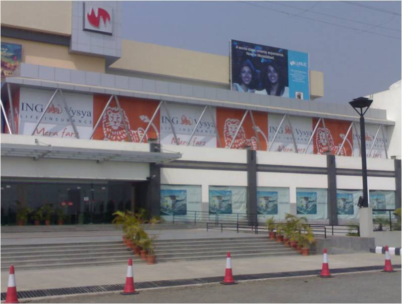 Wave-Mall-Moradabad-advertising-image5
