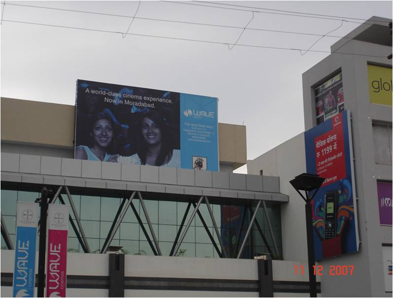 Wave-Mall-Moradabad-advertising-image6