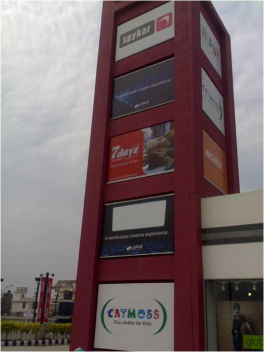 Wave-Mall-Moradabad-advertising-image9