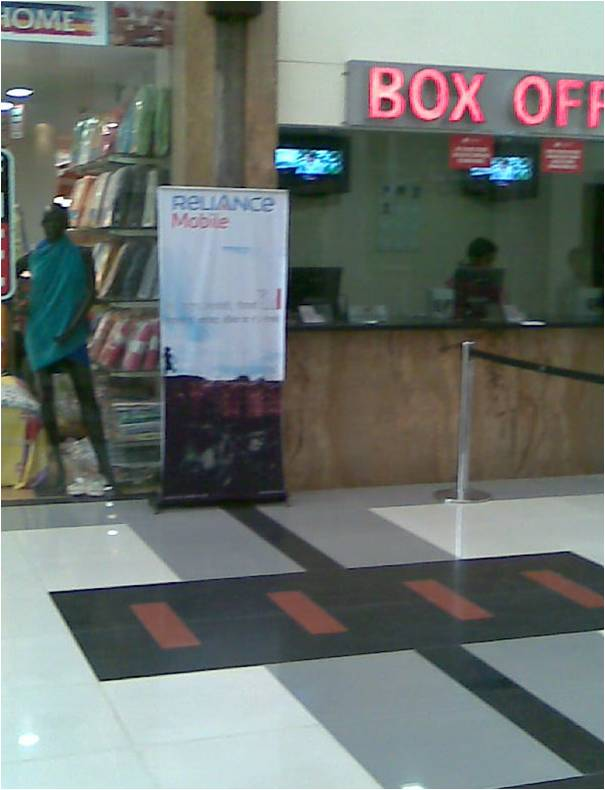 Wave-Mall-Moradabad-advertising-image10