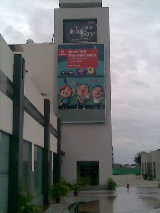 Wave-Mall-Moradabad-advertising-image11